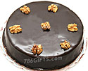 Savana Fudge Cake (Avari)- 2 Lbs