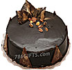 Nuts Galore Cake (Avari)- 2 Lbs