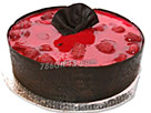 Strawberry Mousse Cake (Marriott)- 2Lbs