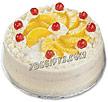 Pineapple Cake (Rahat)- 4 Lbs