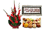Red Glads Bouquet and Selected Mithai (2KG) and Wall Rug (3ftx1ft)