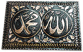 Brass Item- Allah Muhammad