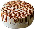 Lals Caramel Cake- 2 Lbs