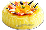 Fruit Cake- 2Lbs