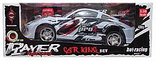 Player Car King
