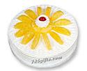 Pineapple Cake- 4 Lbs (United)