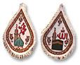 Wall Rug- Allah, Muhammad